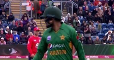 پاکستان نے انگلینڈ کو جیت کے لیے 174 رنز کا ہدف دےدیا