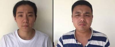 ایف آئی اے متحرک ہو گئی، مزید 8 چینی لڑکے گرفتار