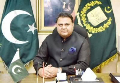 عید اور رمضان کا چاند دیکھنے کا معاملہ، فواد چوہدری نے کمیٹٰی بنا دی