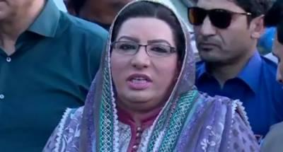 بلاول بھٹو سندھ حکومت کی مالی بے ضابطگیوں، خزانے پرڈاکا زنی کا جواب دیں، فردوس عاشق اعوان