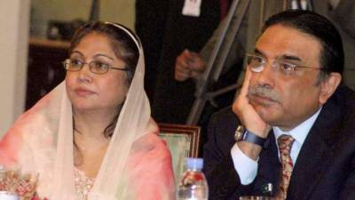 سابق صدر آصف علی زرداری آج نیب راولپنڈی میں پیش نہیں ہوں گے