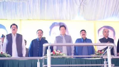 پاکستان اللہ کی نعمت ، مشکلات سے جلد چھٹکارہ پائیں گے، وزیر اعظم کا قوم کو حوصلہ