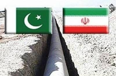 پاکستان کا ایران کیساتھ گیس پائپ لائن منصوبے پر کام جاری رکھنے سے انکار
