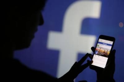 پولیو کیخلاف مہم چلانے والے ڈیڑھ سو سے زائد سوشل میڈیا اکائونٹس بند