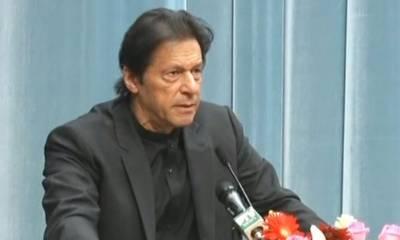 حملوں کا مقصد معاشی ترقی کو سبوتاژکرنا ہے، عمران خان