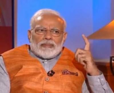 بالا کوٹ حملہ،بھارتی وزیراعظم مودی کا مضحکہ خیز بیان،سوشل میڈیا پر سبکی کا سامنا