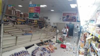 پانا مہ میں زلزلے کے جھٹکے، 5 افراد زخمی