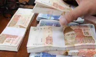 اسٹیٹ بینک نے نئے نوٹوں کے حصول کیلئے ایس ایم ایس سروس متعارف کروا دی