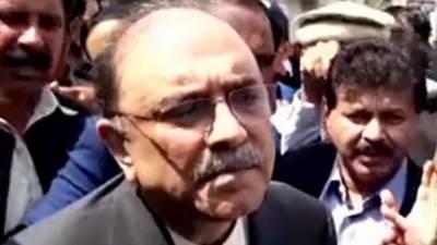 سابق صدر آصف زرداری نے حکومت کیخلاف تحریک کا اعلان کر دیا