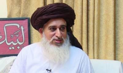 خادم حسین رضوی کوٹ لکھپت جیل سے رہا