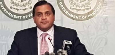 چینی باشندوں کی شادیوں کا معاملہ، پاکستان اور چین نے ایکشن شروع کر دیا، دفتر خارجہ
