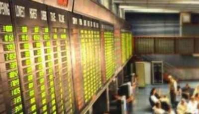 سٹاک مارکیٹ کی بگڑتی صورت حال ، حکومت نے قدم اٹھالیا
