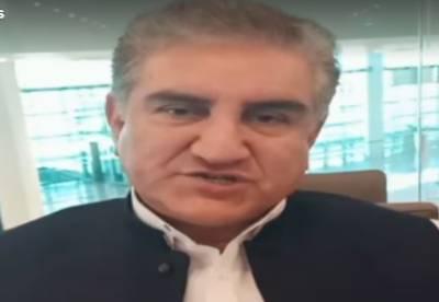 وزیراعظم کا خط لیکر وزیر خارجہ کویت روانہ
