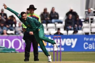 پاکستان اور انگلینڈ آخری ون ڈے میں آج اِن ایکشن ہوں گی