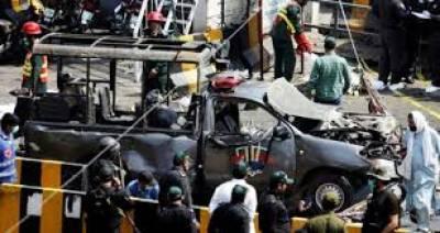 داتا دربار خود کش حملے کا سہولت کار گرفتار، حملہ آور کی بھی شناخت ہو گئی