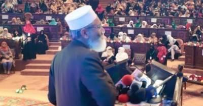 جماعت اسلامی نے حکومت مخالف تحریک کا اعلان کر دیا