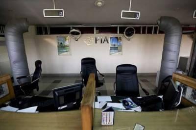 پی آئی اے کے دفاتر میں ایئرکنڈیشن کے غیر ضروری استعمال پر پابندی عائد