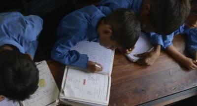 تعلیمی اداروں میں گرمیوں کی چھٹیوں کا اعلان , نوٹیفکیشن جاری