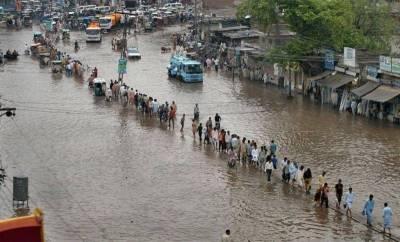 ملک کے بیشتر علاقوں میں کل مزید بارش ہوگی،محکمہ موسمیات