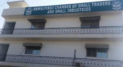 آئندہ بجٹ میں تاجر برادری کو مراعات دینے کا مطالبہ