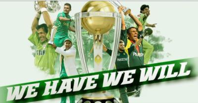 ورلڈ کپ وارم اپ میچ، پاکستانی ٹیم کو اتوار کو بنگلہ دیش کا چیلنج درپیش ہو گا