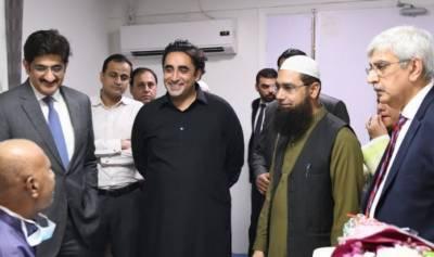بلاول بھٹو کی ایچ آئی وی کے علاج کیلیے وزیراعلیٰ سندھ کو انڈومنٹ فنڈبنانےکی ہدایت