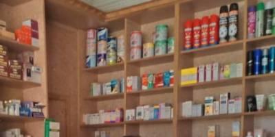 وفاقی حکومت نے ادویات کی قیمتوں میں کمی کر دی, نوٹیفکیشن جاری