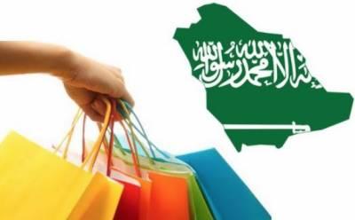 سعودی عرب میں قسطوں پر اشیاءکی فروخت پر پابندی