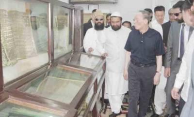 چین کے نائب صدر 3 روزہ دورہ پاکستان مکمل کر کے واپس چلے گئے