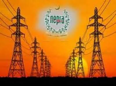 نیپرا نے بجلی ایک بار پھر 55 پیسے مہنگی کر دی