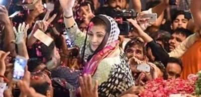 نواز شریف جیل سے باہر ہو تو حکومت نہیں چل سکتی ، مریم نواز کا تقریب سے خطاب