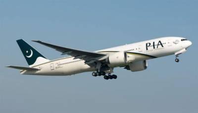 پی آئی اے نے بیجنگ ، ٹوکیو کیلئے خصوصی پروازوں کا سلسلہ شروع کر دیا