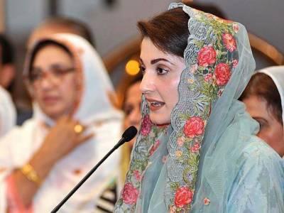 'اسلام آباد کو مفلوج رکھنے والا ایک دن کا احتجاج بھی برداشت نہیں کر سکا'