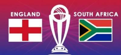 ورلڈ کپ کا آغاز آج سے،انگلینڈ اور جنوبی افریقہ کی ٹیمیں افتتاحی میچ میں ٹکرائیں گی