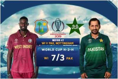 ورلڈ کپ 2019، پاکستان کا آج ویسٹ انڈیز سے ٹاکرا ہو گا