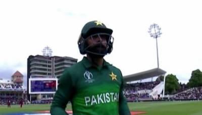 پاکستان نے ویسٹ انڈیز کو 106 رنز کا کم ترین ہدف دےدیا