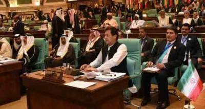 مغرب ابھی تک اسلام کی غلط تصویر پیش کر رہا ہے، وزیراعظم عمران خان