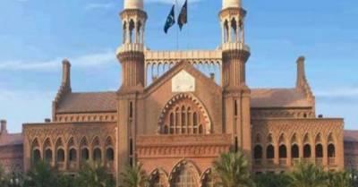 لاہور ہائیکورٹ میں پٹرولیم مصنوعات کی قیمتوں میں دوبارہ اضافہ چیلنج