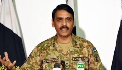 سزا یافتہ افراد کو سول جیل حکام کے حوالے کر دیا، ترجمان پاک فوج