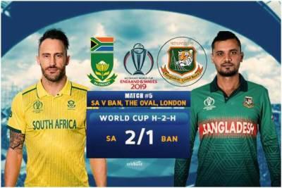 ورلڈ کپ 2019، آج جنوبی افریقا اور بنگلہ دیش کی ٹیمیں مدمقابل ہوں گی