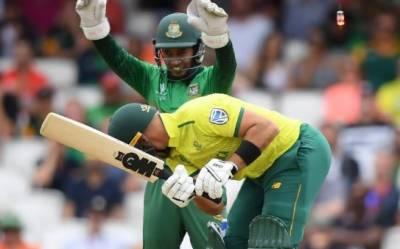 بنگلا دیش نے جنوبی افریقا کو 21رنز سے شکست دے دی