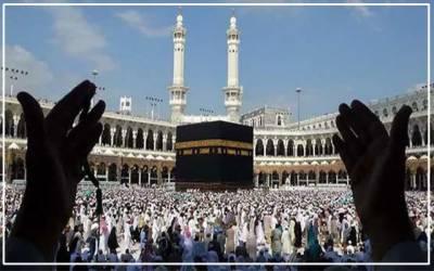 وزارت مذہبی امور نے حج کوٹہ کی دوسری قرعہ اندازی کا اعلان کر دیا