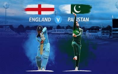ورلڈ کپ : انگلینڈ کا پاکستان کیخلاف ٹاس جیت کر پہلے فیلڈنگ کا فیصلہ