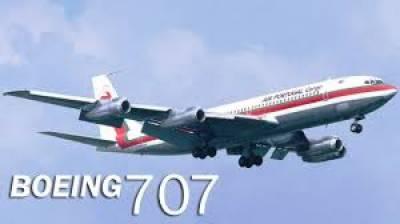 بعض بوئنگ طیاروں میں ناقص پرزہ جات کے حوالے سے اہم خبر آگئی