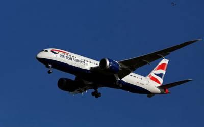 برٹش ائیرلائن کی پہلی پرواز 240 مسافروں کو لے کر لندن سے اسلام آباد پہنچ گئی