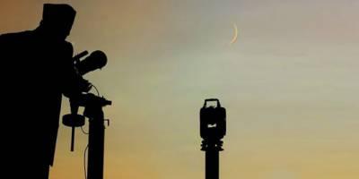 شوال کا چاند نظر آگیا ,پاکستان میں عیدالفطر بروز بدھ منائی جائیگی
