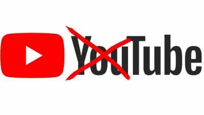 یو ٹیوب نے نسل پرستی وتعصب پر مبنی ویڈیوز پر پابندی لگا دی