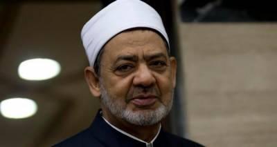 بیوی بچوں کو مارنا جرم قرار دینے کے لیے شیخ الازہر کا قانون سازی کا مطالبہ