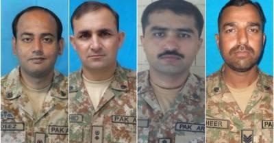 شمالی وزیرستان میں بارودی سرنگ دھماکہ،تین افسران سمیت 4 فوجی اہلکار شہید