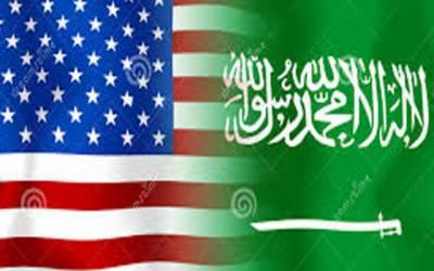 امریکہ نے سعودی عرب کو اپنے انتہائی حساس اسلحہ تک رسائی دے دی